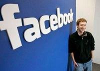 Mark Zuckerberg, penemu facebook